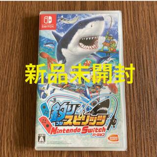 ニンテンドースイッチ(Nintendo Switch)の釣りスピリッツ(家庭用ゲームソフト)