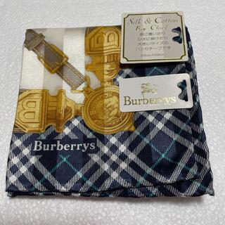 バーバリー(BURBERRY)の⭐️再値下げ⭐️新品⭐️バーバリー ハンカチーフ シルク混(ハンカチ)