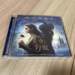 ビジョトヤジュウ(美女と野獣)の専用 美女と野獣 オリジナル・サウンドトラック(英語版)(映画音楽)