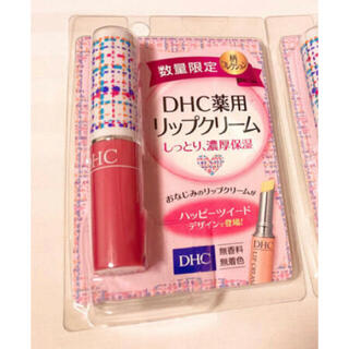 DHC - DHC 薬用リップクリーム ハッピーツイード(1.5g)