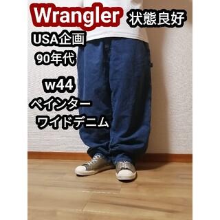 ラングラー(Wrangler)のWrangler ラングラー ペインタージーンズ ペインター バギーデニム90s(ペインターパンツ)