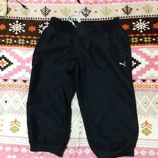 プーマ(PUMA)のブーマ膝丈パンツ、プロフ必見、週末限定値下げ(ハーフパンツ)