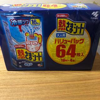 コバヤシセイヤク(小林製薬)の熱さまシート 大人用 64枚入り(日用品/生活雑貨)