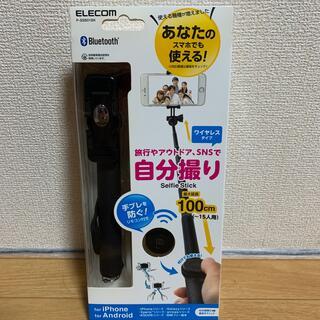 エレコム(ELECOM)のELECOM 自撮り棒 P-SSB01BK(自撮り棒)