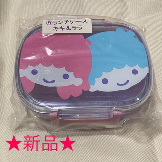 リトルツインスターズ(リトルツインスターズ)の★新品★ Little twinstars ランチボックス(弁当用品)