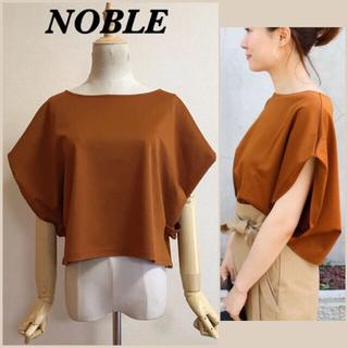 ノーブル(Noble)のNOBLE セミロールポンチプルオーバー(カットソー(半袖/袖なし))