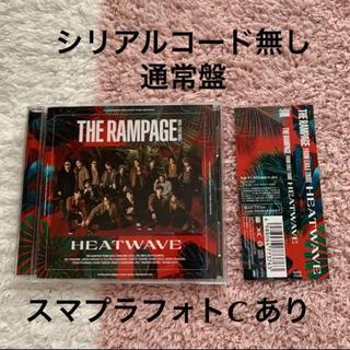 ザランページ(THE RAMPAGE)のランページ   CD(ポップス/ロック(邦楽))