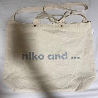 ニコアンド(niko and...)のNiko and… / トートバッグ(トートバッグ)