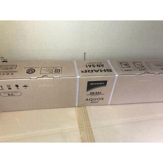 SHARP - SHARP AQUOS サウンドバー AN-SA1 新品