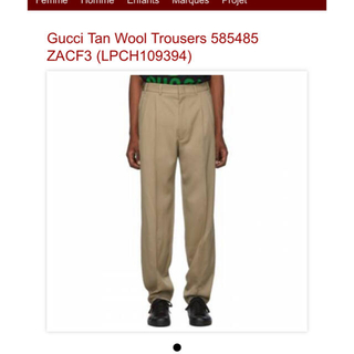 Gucci - GUCCI  メンズ コットン パンツ