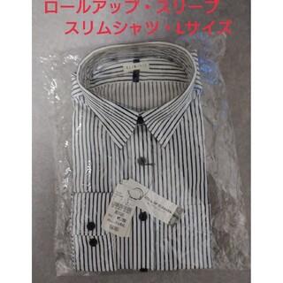 ロールアップ・スリーブ☆スリムシャツ(シャツ)
