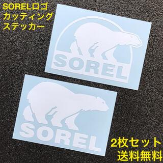 ソレル(SOREL)の【2枚セット 白】 SOREL ソレル ベアーロゴ カッティングステッカーC(登山用品)