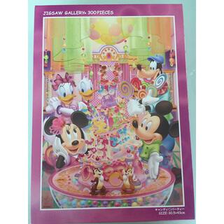 ディズニー(Disney)のジグソーパズル ディズニー キャンディ♡パーティー 300ピース(その他)
