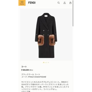 フェンディ(FENDI)のチョコミルク様専用 フェンディ FENDI✨ブラックウールコート(ロングコート)