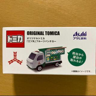 タカラトミー(Takara Tomy)のトミカ⭐︎アサヒ三ツ矢サイダー⭐︎フルーツパンチカー(ノベルティグッズ)
