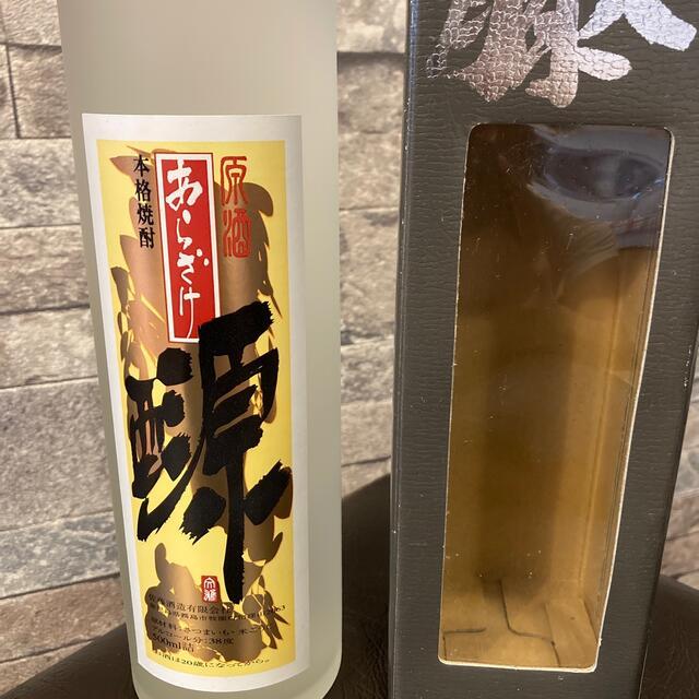 髙島屋(タカシマヤ)の佐藤酒造 原酒 あらざけ 芋焼酎 食品/飲料/酒の酒(焼酎)の商品写真