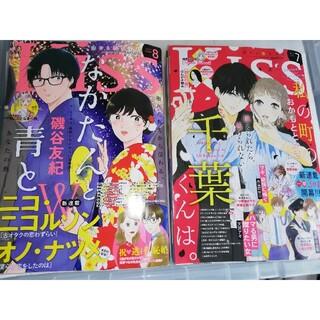 月刊キス 7.8月号(アート/エンタメ/ホビー)