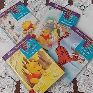 Disney - Disney`s first readers Winnie the Pooh
