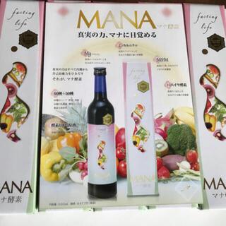 新品未開封  MANA マナ酵素ドリンク×12本セット ファスティング用飲料(ダイエット食品)
