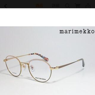 マリメッコ(marimekko)のmarimekko マリメッコ レディース  ラウンド 眼鏡 メガネ フレーム(サングラス/メガネ)