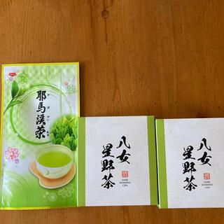 八女星野茶セット(茶)