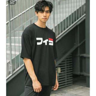 フィラ(FILA)のFILA ロゴプリントTシャツ ブラック(Tシャツ/カットソー(半袖/袖なし))