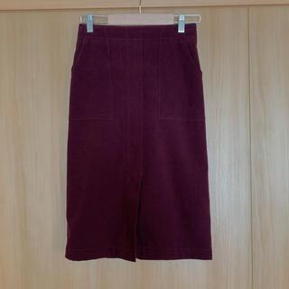 バナーバレット(Banner Barrett)のBANNER BARRETT  タイトスカート(ひざ丈スカート)