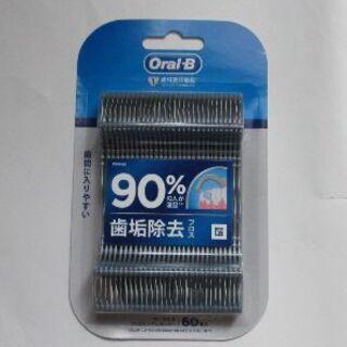 ピーアンドジー(P&G)のOral-B 歯垢フロス 60本入(歯ブラシ/デンタルフロス)