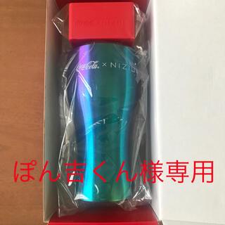 コカコーラ(コカ・コーラ)のNIZIU コカ・コーラ 保冷タンブラー&キューブ型製氷器(アイドルグッズ)