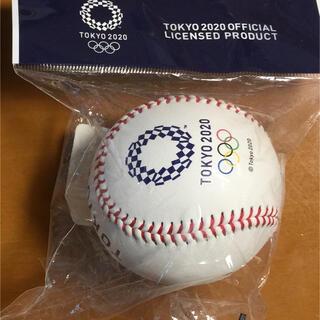 アシックス(asics)のオリンピック野球記念ボール  (記念品/関連グッズ)