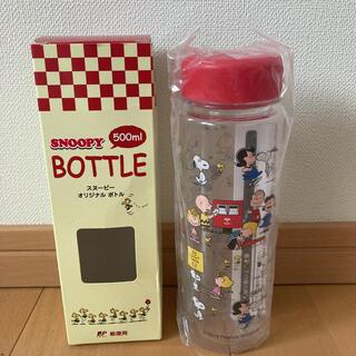 スヌーピー(SNOOPY)のスヌーピー 水筒 500ml(水筒)