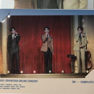 セブンティーン(SEVENTEEN)の🤍incomplete オンコン インコンプリート SEVENTEEN(K-POP/アジア)