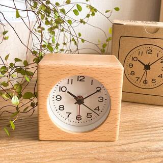 ムジルシリョウヒン(MUJI (無印良品))の無印良品  ブナ材時計  アラーム付き  新品未使用  ナチュラル木目が可愛い!(置時計)