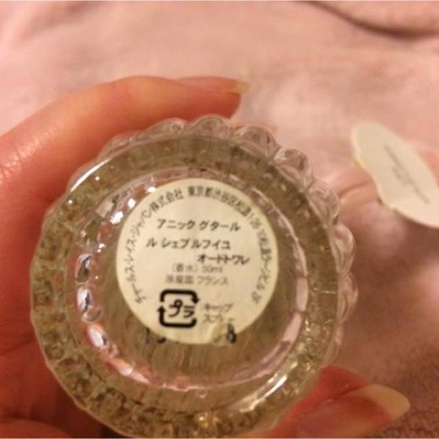 Annick Goutal(アニックグタール)のつばさ様専用!アニックグタールの香水♡ コスメ/美容の香水(香水(女性用))の商品写真