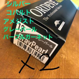 アディクシー カラー剤 ミルボン