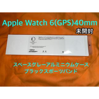 アップルウォッチ(Apple Watch)の【未開封】Apple Watch Series 6(GPSモデル)- 40mm(スマートフォン本体)