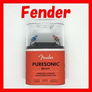 フェンダー(Fender)のFender PURESONIC WIRELESS EARBUDS(ヘッドフォン/イヤフォン)