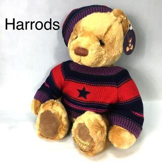 ハロッズ(Harrods)のZ556Harrodsハロッズ 2004年yearベアー クマぬいぐるみ (ぬいぐるみ)