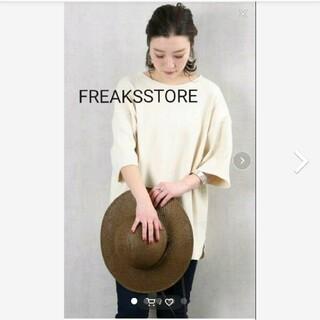 フリークスストア(FREAK'S STORE)のフリークスストアFREAKSSTOREバックスリットリブTEE(Tシャツ(長袖/七分))