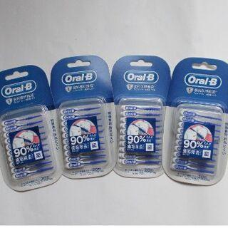 ピーアンドジー(P&G)のOral-B 歯間ブラシ20本入り 4個セット☆(歯ブラシ/デンタルフロス)