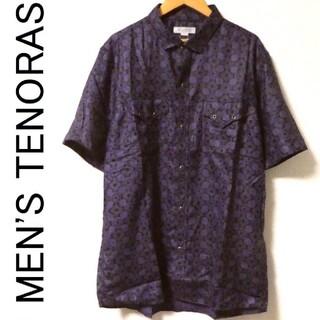 メンズティノラス(MEN'S TENORAS)のMEN'S TENORAS メンズティノラス 超貴重 新品 タグ付き 半袖シャツ(シャツ)