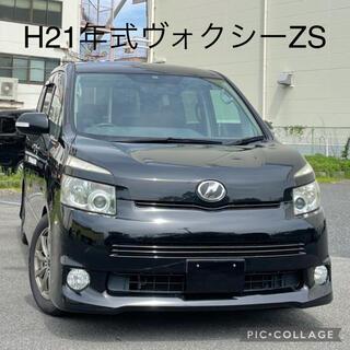 トヨタ - ◆全国最安値全込み価格◆H21年式特別限定車ヴォクシーZS