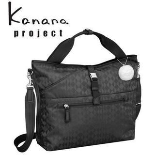 カナナプロジェクト(Kanana project)のSALE*40%引■カナナプロジェクト[カナナモノグラム]ショルダーバッグL 黒(ショルダーバッグ)