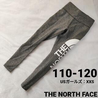 ザノースフェイス(THE NORTH FACE)のノースフェイス レギンス タイツ キッズ 110120グレーホワイトハーフドーム(パンツ/スパッツ)