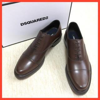 ディースクエアード(DSQUARED2)の◇新品◆ディースクエアード メンズ  革靴 ビジネスシューズ  ブラウン(ドレス/ビジネス)