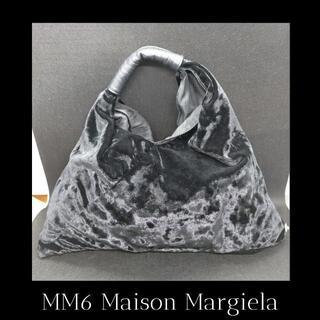 エムエムシックス(MM6)の美品 MM6 メゾンマルジェラ 19AW ベロアジャパニーズトート(ハンドバッグ)