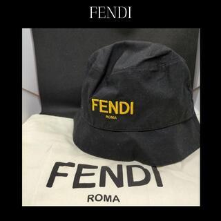 フェンディ(FENDI)の新品 タグ付き 保存袋 FENDI バケットハット リバーシブル FFジャカード(ニット帽/ビーニー)