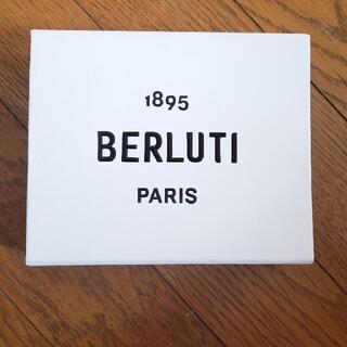 ベルルッティ(Berluti)のベルルッティ 空き箱(ショップ袋)