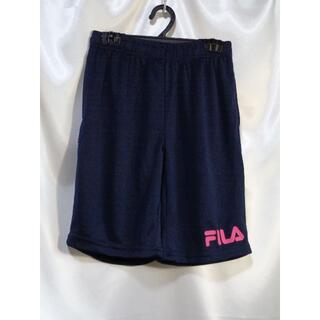フィラ(FILA)の<№6906>(140cm)★FILA(フィラ)★速乾ハーフパンツ♪紺(パンツ/スパッツ)