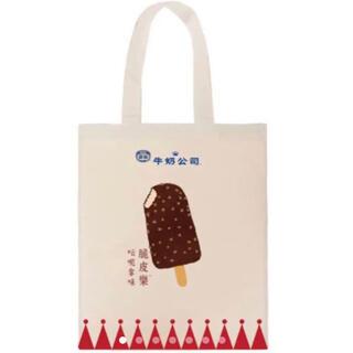 ネスレ(Nestle)の【香港限定】香港 Nestle雀巢 牛奶公司 トートバッグ 香芋味(トートバッグ)